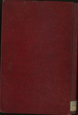 مناجات؛ملا هادی بن مهدی سبزواری متخلص به اسرار (1299ق.)
