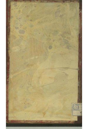 حساب (رساله در ... )(از: ميرزا محمد طاهر بن ميرزا حسين خان قزويني (-1120 ق).)