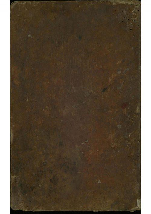 مرزبان نامه(از: مرزبان بن رستم.)