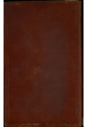تاریخ سلاطین عثمانی (ج2)(از: دو هامر (1774-1856م.)؛ مترجم میرزا زکیخان بن حاج میرزا مقیم طبری علیآبادی مازندرانی)