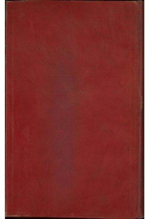 تاریخ سلاطین عثمانی (ج1)(از: دو هامر (1774-1856م.)؛ مترجم میرزا زکیخان بن حاج میرزا مقیم طبری علیآبادی مازندرانی)