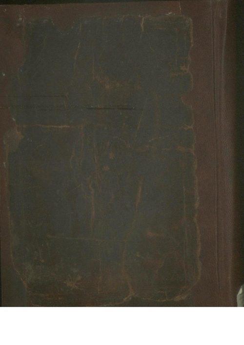 ظفرنامه؛شرفالدین علی فرزند حاجی یزدی معمایی (قرن9 ق.)