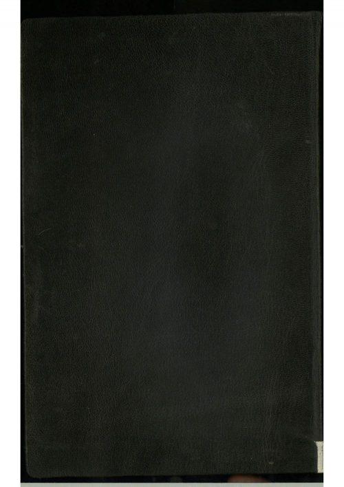 الانوار لعمل الابرار؛جمالالدين يوسف بن ابراهيم اردبيلي (م799 )