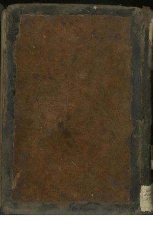 آداب غلامی و ابراهیم ادهم (مثنوی - )