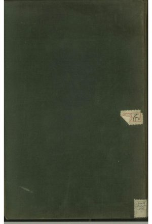 دیوان نوائی؛امیر علی شیر نوائی جغتائی (906ق)
