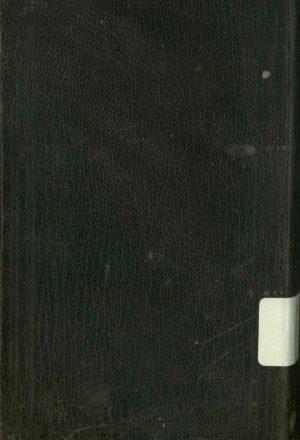 اثنی عشریه [چاپ سنگی](من تالیفات الشیخ بهائی ؛ کاتب زین العابدین القمی المسکن)