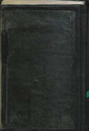 شرح نهجالبلاغه؛عزالدين عبدالحميد بن هبهالله، ابن ابي الحديد معتزلي (655ق.)