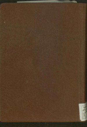 العقل (رساله في - )؛احمد بن زينالدين احسائي (قرن13 ق)