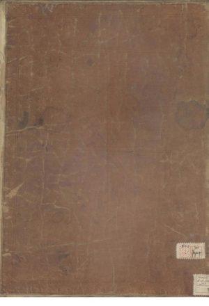 مشجر تاریخ انبیاء و پادشاهان؛یوسف بن عبداللطیف؛مترجم صفی قلی خان (حاکم ایروان)