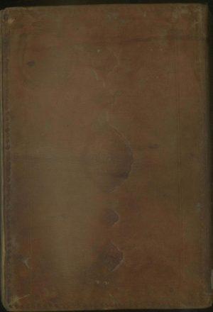 فرهنگ جهانگیری(عضدالدوله جمالالدین حسین بن فخرالدین حسن انجوی شیرازی)