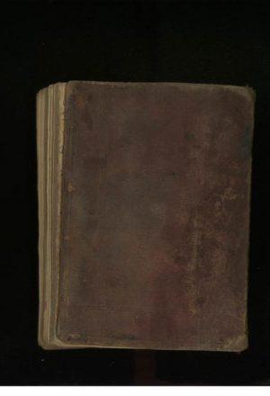 بحر الفضايل؛عبدالحسين بن محمد مهدي (قرن13 ق.)