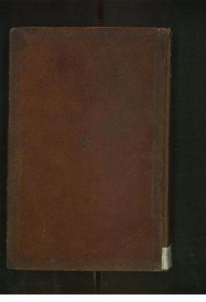 دیوان ناصر بخارایی؛درویش ناصر بخارایی متخلص به ناصر (779ق.)