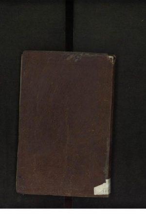 خاطرات جنگ جهانی دوم به نقل از روزنامه اطلاعات؛قهرمان رئوفی بهاری همدانی (قرن14 )