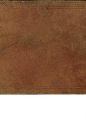 لولوئیه = نظم اللئالی؛ابوالقاسم قاری (قرن11 )