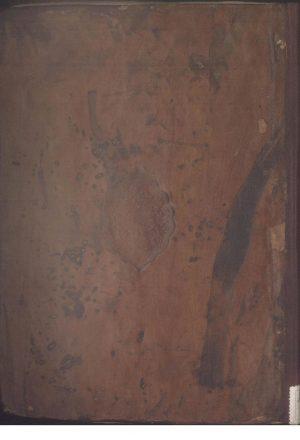 مجمع البحرين و ملتقي النهرين؛مظفرالدين احمد بن علي بغدادي، ابن ساعاتي (694ق.)