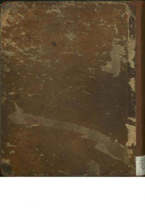 اسرار الصلوه؛علینقی بن محمدرضا همدانی متخلص به کوثر (1296ق)