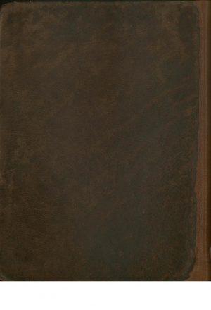 رساله في التشخص؛محمد بن ابراهيم شيرازي، ملاصدرا (1050ق.)