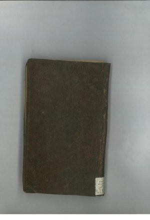 سبحه الابرار؛نورالدین عبدالرحمن جامی (898ق)