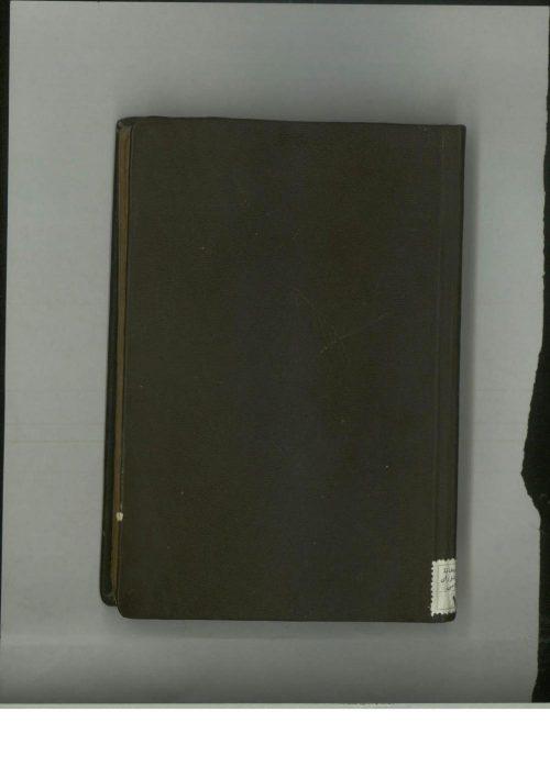 الاربعون حديثا؛شيخ بهائي، محمد بن حسين،953 -1031ق