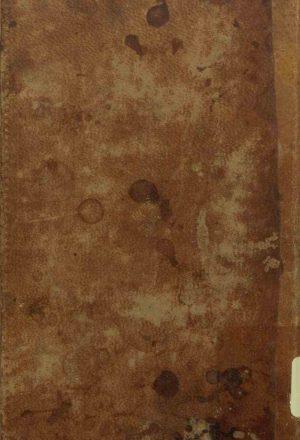 کتابچه قبر پیر غار معروف بسپهسالار از قراء دماوند؛افضلالملک و عارف خان افندی (قرن13 -14)