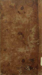مراه الکواکب (از: محمدتقی کاشانی فرزند محمدهاشم انصاری)