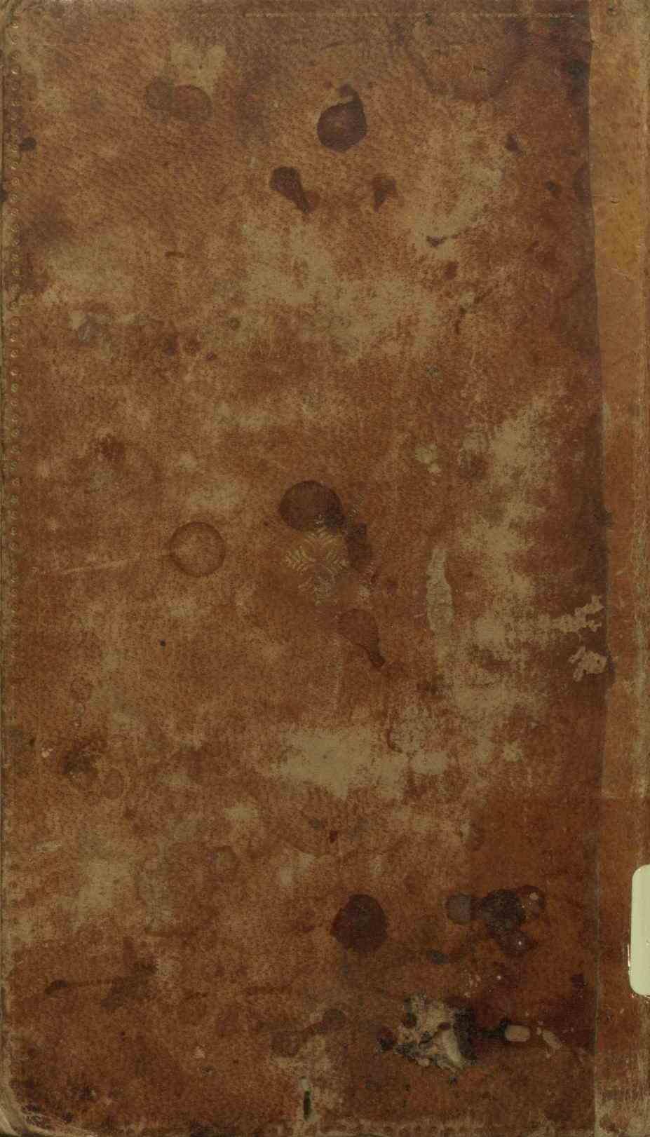 ذريعه الابتهال = ادعيه القنوت و السجود (از: احمد بن محمدمحسن (قرن 11 - 12ق))
