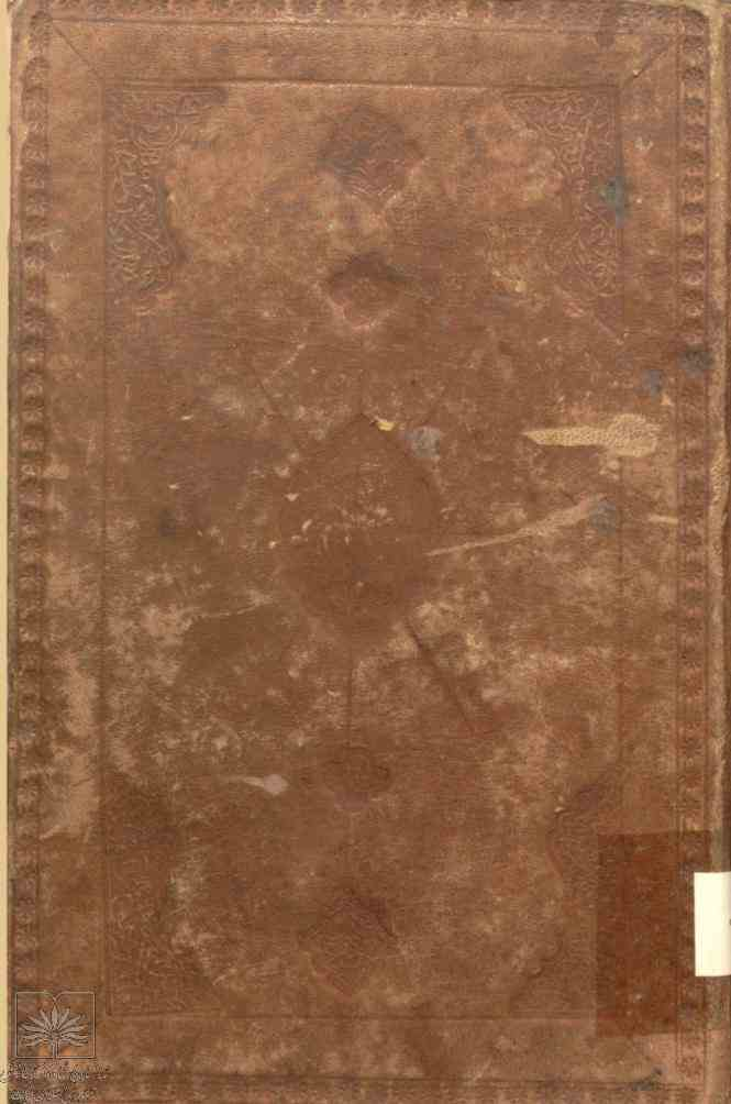 تحرير المجسطي (از: خواجه نصيرالدين محمد بن حسن طوسي)