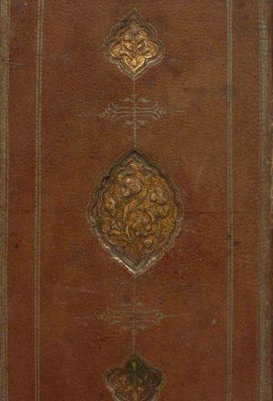 طبوگرافی قریه امامه لواسان؛محمد عارف خان افندی عثمانی مترجم (قرن13 -14)
