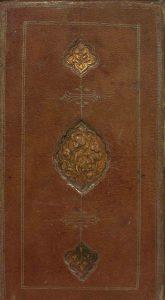 تتمه تاریخ نادرشاه (از: عبدالوهاب بن میرزا محمد علی خان حسینی فراهانی)