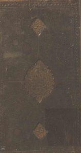 خزان و بهار (از: قاضی شرفالدین محمد شیرازی متخلص به کاشف)