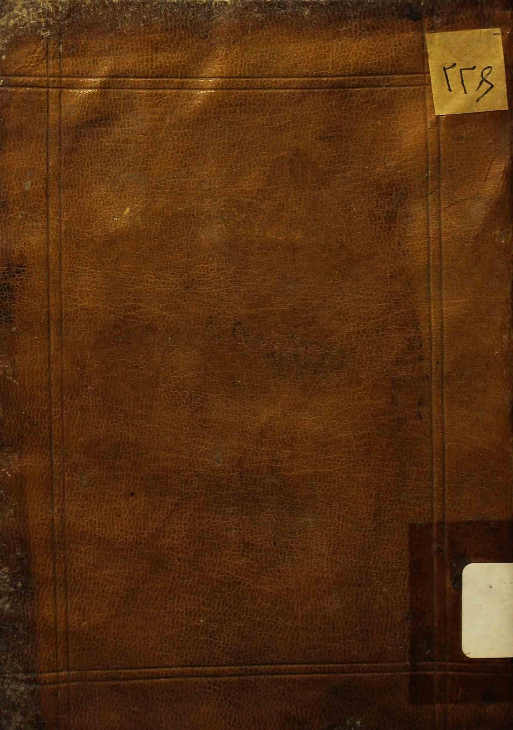 المجلي لمراه المنجي (از: محمد بن زينالدين علي مشهور به ابن ابيجمهور احسائي)