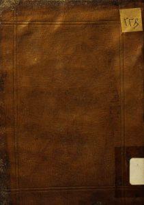 عون اخوان الصفا علي فهم كتاب الشفاء = تلخيص الشفاء (از: بهاءالدين محمد بن تاجالدين حسن اصفهاني مشهور به فاضل هندي)