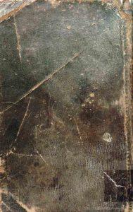ادب الكاتب (از: ابومحمد عبدالله بن مسلم بن قتيبه نحوي)
