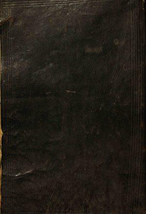 ترجمه امتیاز نامه و قانون نامه بانک عثمانی؛عارف خان افندی مترجم عثمانی (قرن13 -14)