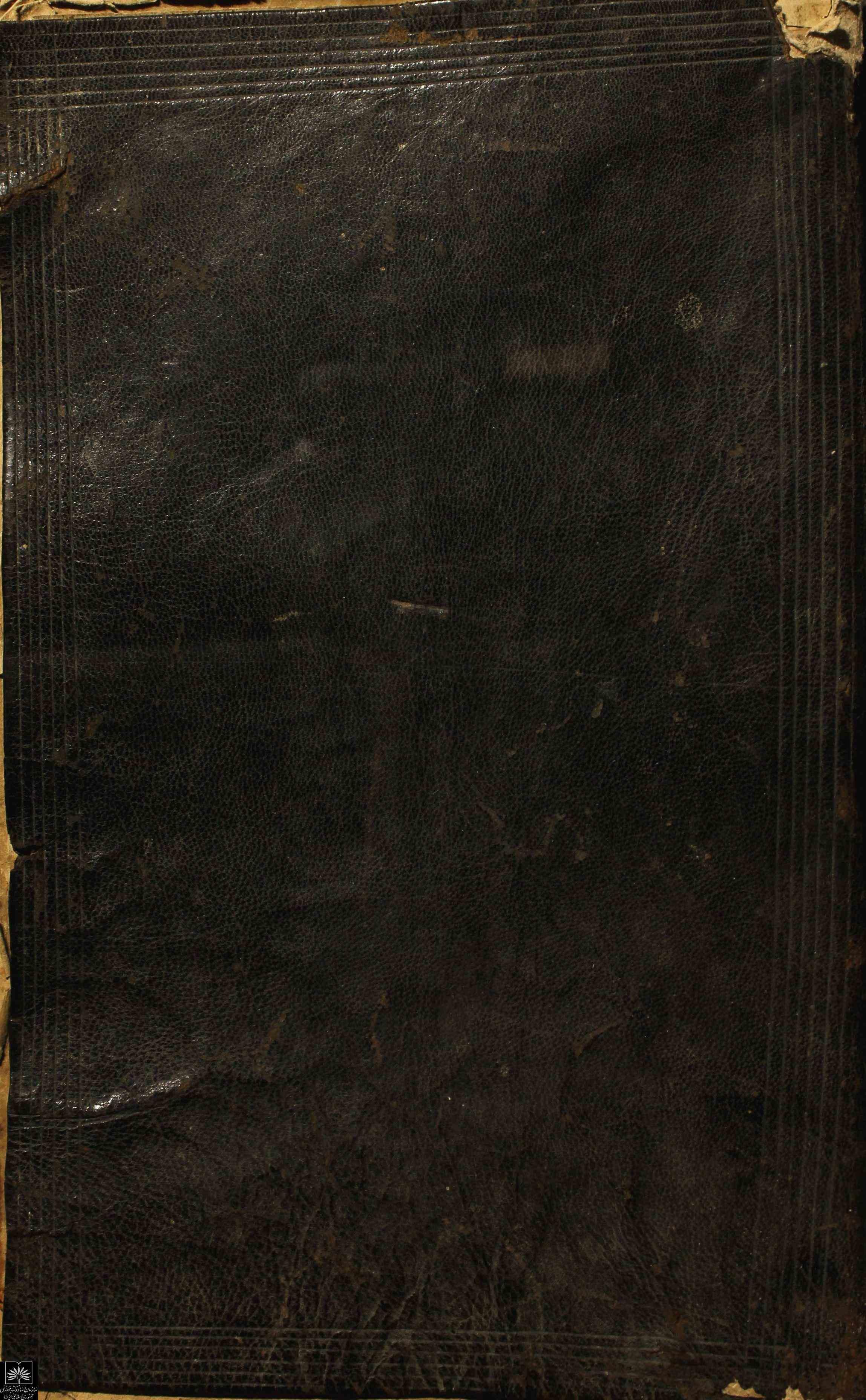 فهارس ناسخ التواریخ (از: محمدحسین بن رضاقلی تفرشی نعمتاللهی متخلص به مخصوص)