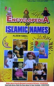 اسلامی نام کا انسائیکلوپیڈیا