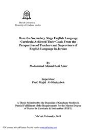 هل حققت مناهج اللغة الانجليزية للمرحلة