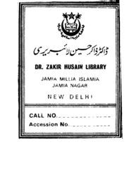 Sharah Jam-i-jahan Numa