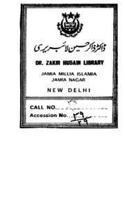 Tarikh Jahangir