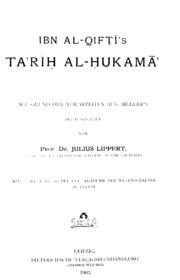 Tarih Al-hukama