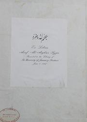 Tareekh Byhaqi