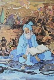 Shah Nama Firdousi Vol 2 )
