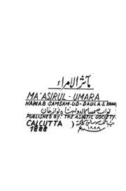 Maasir- Ul-umara  Vol. 1