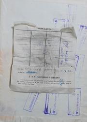 Dewan Sheikh Ajal Sadi Shirazi