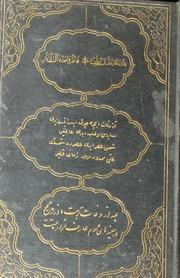 Tarikh Jankushayi Vol.1