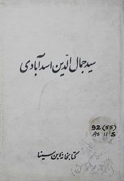 Syed Jamal Din Asad Aabadi