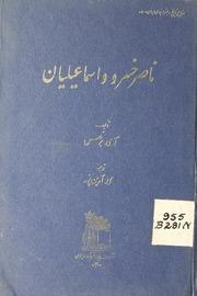 Nasir Khusroo Wa Asma Ailyaan