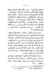 Criticism Of Poetry Between Ibn Qutaiba And Ibn Tabataba Al ' Awiya نقد الشعر بين ابن قتيبة وابن طباطبا العلوي