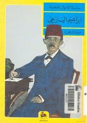 Ibrahim El Yazji_ إبراهيم اليازجي