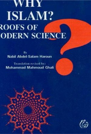 Why Islam Proofs of Modern Science - لماذا الإسلام